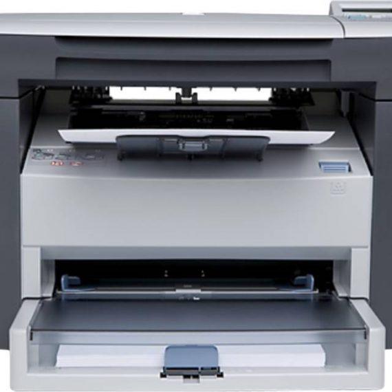 hp-laserjet-m1005-multifunction-original-imadxhzpeb9qbrfg